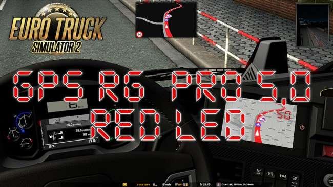 gps-rg-pro-50-red-led_1