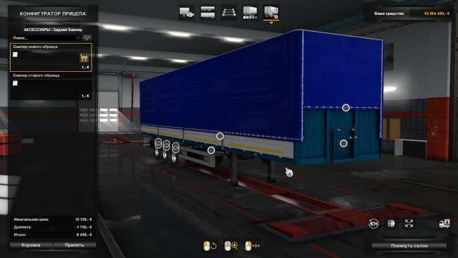 maz-975830-30xx-trailer-v1-1-1-38_1