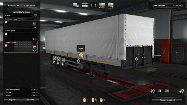 maz-975830-30xx-trailer-v1-1-1-38_2