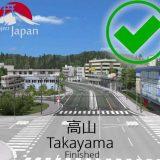 project-japan-v0-4-2-1-38_3