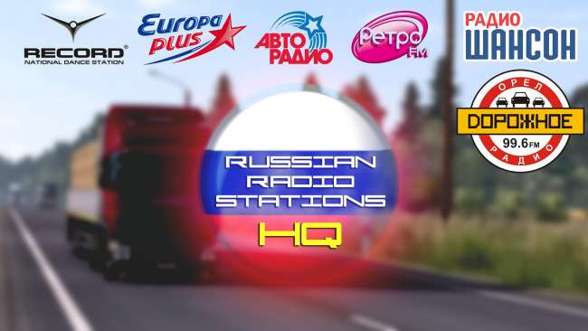russian-radio-stations-3-0-hq_1