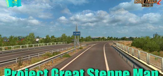 the-great-steppe-v1-4-1-38_0_XQ05.jpg