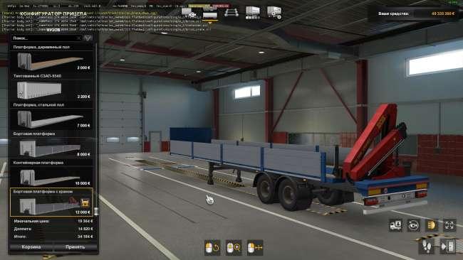 trailer-szap-9340-v2-0-1-37-and-1-38_3
