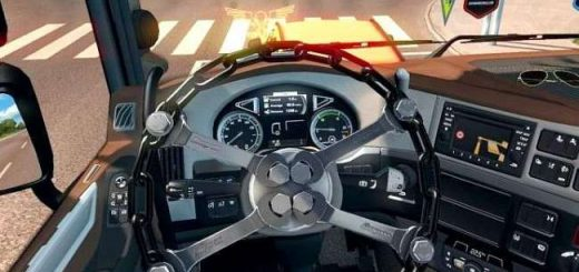 chain-steering-wheel-1-36-1-37-1-38_1