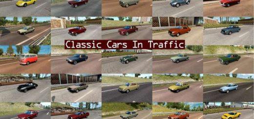 classic-cars-traffic-pack-by-trafficmaniac-v5-5_2