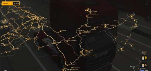 rusmap-the-great-steppe-road-connection-07-09-20_1
