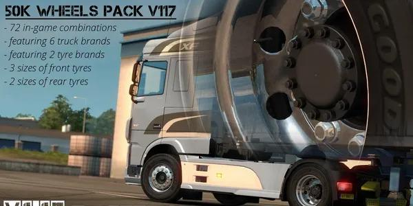 wheels-pack-by-50keda-5-2_1