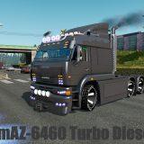 1593461230_kamaz-6460-turbo-diesel-v8_FEZSW.jpg