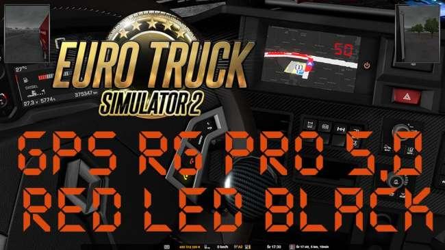 6944-gps-rg-pro-50-red-led-black_1