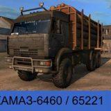 kamaz-5460-65221-trailer-nefaz-8332-30-10-2020_1