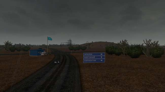 map-road-to-the-aral-sea-v1-2-ets2-1-38-x-and-1-39-x-beta-fix-ets2-1-38-x-and-1-39-x-beta_1