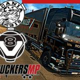 scania-r-2009-tuning-edition-for-multiplayer-1-0_1