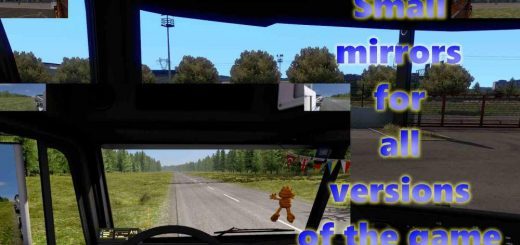 small-mirrors-for-all-version-ets2-and-ats_1_89C1W.jpg