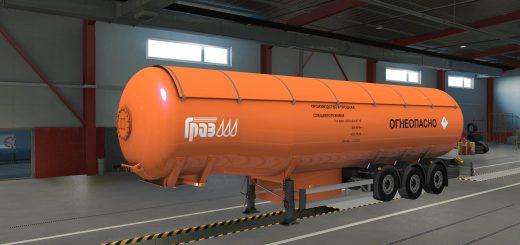 bc-lds-tanker-v1-0-1-38-x_3_W9EWD.png