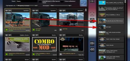 fix-for-daf-95ati-by-xbs-in-1-39-1-39_1