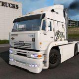 kamaz-6460-turbo-diesel-v8-v02-11-20-1-38_2