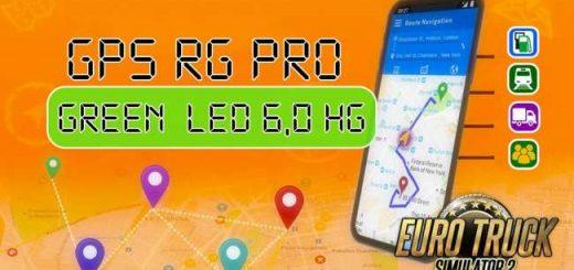 gps-rg-pro-green-led-hg-60_1