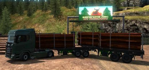 pack-double-trailers-for-the-map-russian-open-spaces-v9-0_3