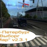 rusmap-2-3-1-addon-st-peterburg-and-vyborg-v2-5-1-39-x_1