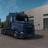 7331-scania-ng-tcab-scs-base-1_1
