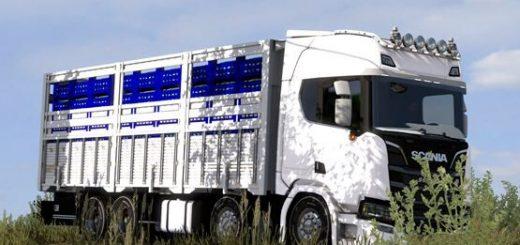 Scania-Next-Gen-R450-1_842W0.jpg