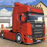 Scania-R500-0_XC1XR.jpg