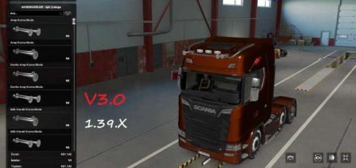 air-horns-mod-pack-v3-0-for-all-trucks_2