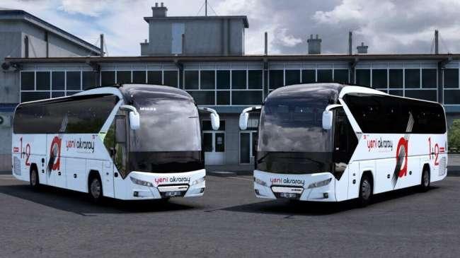 new-neoplan-tourliner-yeni-aksaray-seyahat-skinpack-v1-0-1-39-x_1
