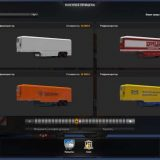 trailer-kssbohrer-fix-1-39_1