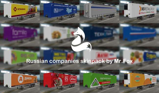 trailer-skins-pack-of-russian-companies-v1-6-1-1-39-x_1