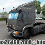 1612565173_kamaz-6460-2008-interior_7X91Z.jpg