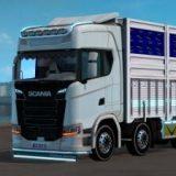 Scania-S500-1_QX1E.jpg