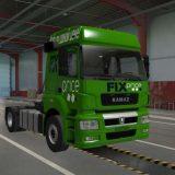fix-price-for-kamaz-54901-v1-0_1