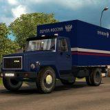 gaz-3307-33081-trailers-1-40_1_9SE70.jpg