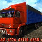 kamaz-432643118635065221-trailers-1-39-1-40-v27-02-21_1