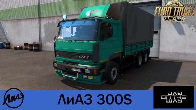 liaz-300s-1-3_1