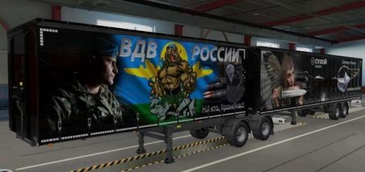 skin-for-personal-trailers-army-of-russia_1