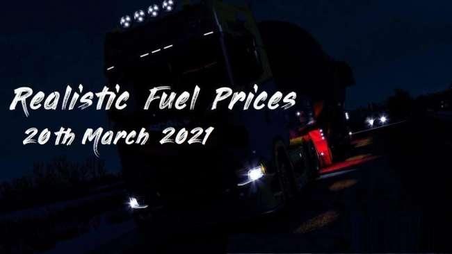 REALISTIC FUEL PRICES 1.40