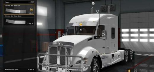 cover_ats-truck-pack-139_tbdGk5M