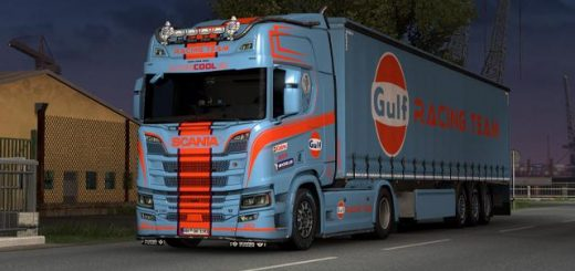 scania-r-ng-trailer-gulf-skin-1-0_1