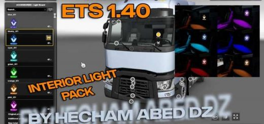 cover_interior-light-pack-renaul