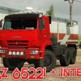 cover_kamaz-65221-interior-v12-1