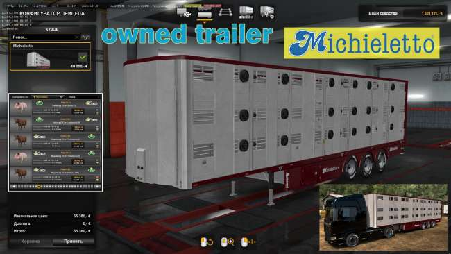 cover_ownable-livestock-trailer