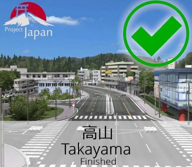 cover_project-japan-v101-ets2-ve