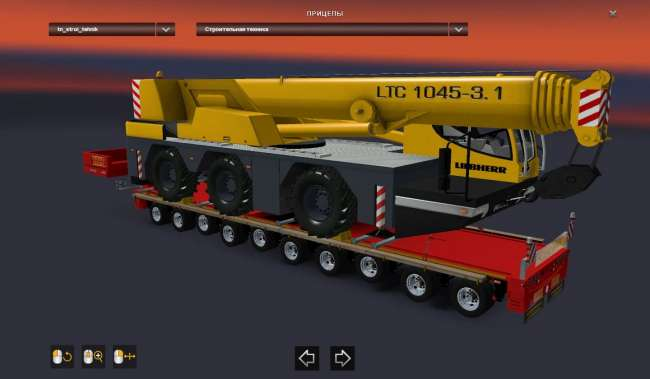 cover_heavy-cargo-trailers-pack (1)