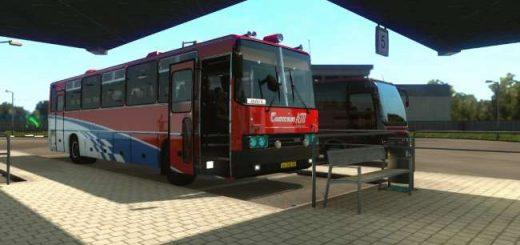 cover_ikarus-250-59-passengers-v
