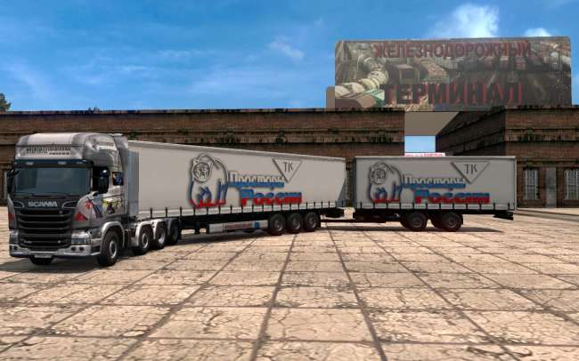 cover_pack-double-trailers-for-t