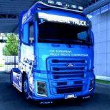 cover_ford-f-max-1030cv-engine-v