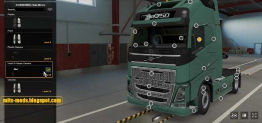 cover_mirror-cam-for-all-truck-b