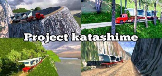 cover_project-katashime-a-tanzan